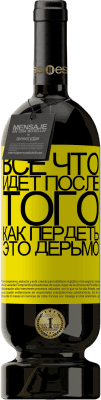 35,95 € Бесплатная доставка | Красное вино Premium Edition MBS Reserva Все, что идет после того, как пердеть это дерьмо Желтая этикетка. Настраиваемая этикетка I.G.P. Vino de la Tierra de Castilla y León Выдержка в дубовых бочках 12 Месяцы Урожай 2013 Испания Tempranillo