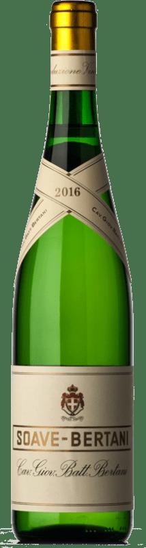 10,95 € Free Shipping   White wine Bertani Vintage D.O.C. Soave Veneto Italy Garganega Bottle 75 cl