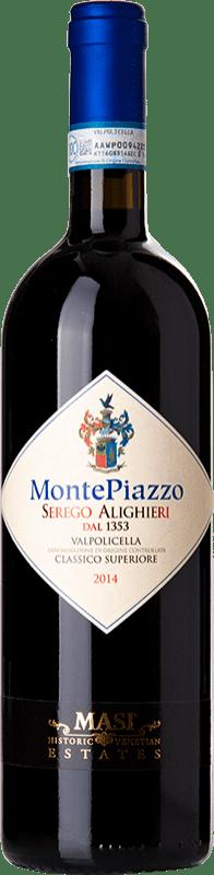 26,95 € Free Shipping   Red wine Masi Superiore Alighieri Montepiazzo D.O.C. Valpolicella Veneto Italy Corvina, Rondinella, Molinara Bottle 75 cl