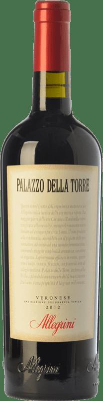 18,95 € Envío gratis | Vino tinto Allegrini Palazzo della Torre I.G.T. Veronese Veneto Italia Sangiovese, Corvina, Rondinella Botella 75 cl