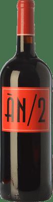 53,95 € Envoi gratuit | Vin rouge Ànima Negra ÀN/2 Crianza I.G.P. Vi de la Terra de Mallorca Îles Baléares Espagne Cabernet Sauvignon, Callet, Fogoneu Bouteille Magnum 1,5 L