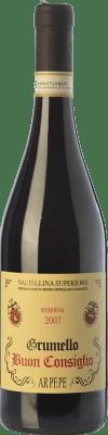79,95 € Free Shipping | Red wine Ar.Pe.Pe. Grumello Riserva Buon Consiglio Reserva 2009 D.O.C.G. Valtellina Superiore Lombardia Italy Nebbiolo Bottle 75 cl