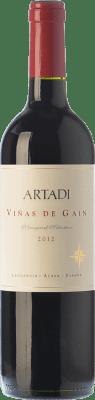 17,95 € Envoi gratuit | Vin rouge Artadi Viñas de Gain Crianza D.O.Ca. Rioja La Rioja Espagne Tempranillo Bouteille Magnum 1,5 L