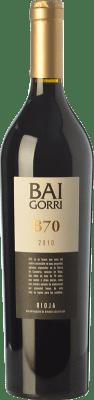 112,95 € Envoi gratuit | Vin rouge Baigorri B70 Reserva 2010 D.O.Ca. Rioja La Rioja Espagne Tempranillo Bouteille 75 cl