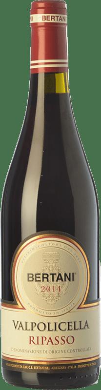 39,95 € Free Shipping | Red wine Bertani D.O.C. Valpolicella Ripasso Veneto Italy Merlot, Corvina, Rondinella Bottle 75 cl