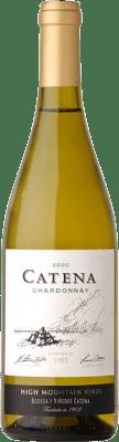 14,95 € Kostenloser Versand | Weißwein Catena Zapata Crianza I.G. Mendoza Mendoza Argentinien Chardonnay Flasche 75 cl
