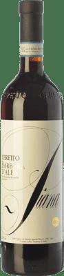19,95 € Free Shipping | Red wine Ceretto Piana D.O.C. Barbera d'Alba Piemonte Italy Barbera Bottle 75 cl