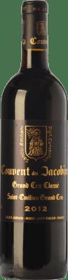 43,95 € Free Shipping | Red wine Château Couvent des Jacobins Crianza A.O.C. Saint-Émilion Grand Cru Bordeaux France Merlot, Cabernet Franc Bottle 75 cl