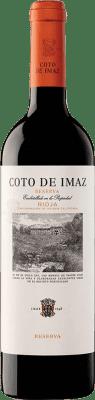 9,95 € Envoi gratuit | Vin rouge Coto de Rioja Coto de Imaz Reserva D.O.Ca. Rioja La Rioja Espagne Tempranillo Bouteille 75 cl
