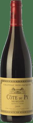 24,95 € Free Shipping | Red wine Louis Jadot Château des Jacques Côte du Puy Crianza A.O.C. Morgon Beaujolais France Gamay Bottle 75 cl