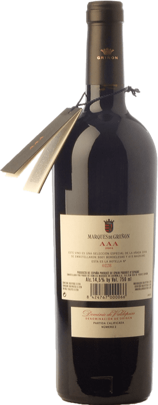 149,95 € Free Shipping | Red wine Marqués de Griñón AAA Reserva 2008 D.O.P. Vino de Pago Dominio de Valdepusa Castilla la Mancha Spain Graciano Bottle 75 cl | Thousands of wine lovers trust us to get the best price guarantee, free shipping always and hassle-free shopping and returns.
