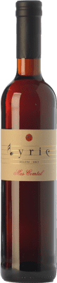 29,95 € Free Shipping | Sweet wine Mas Comtal Lyric Solera 1993 D.O. Penedès Catalonia Spain Merlot Bottle 75 cl | Thousands of wine lovers trust us to get the best price guarantee, free shipping always and hassle-free shopping and returns.