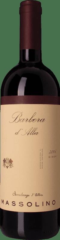 14,95 € Envío gratis | Vino tinto Massolino D.O.C. Barbera d'Alba Piemonte Italia Barbera Botella 75 cl