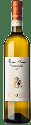13,95 € Free Shipping | White wine Massucco D.O.C.G. Roero Piemonte Italy Arneis Bottle 75 cl