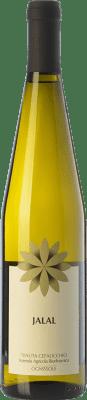 11,95 € Free Shipping   White wine Ognissole Jalal I.G.T. Puglia Puglia Italy Muscat White Bottle 75 cl