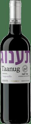 9,95 € Free Shipping | Red wine Pinord Taanug Joven D.O. Penedès Catalonia Spain Merlot, Cabernet Sauvignon Bottle 75 cl