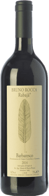 84,95 € Free Shipping | Red wine Bruno Rocca D.O.C.G. Barbaresco Piemonte Italy Nebbiolo Bottle 75 cl