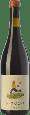 15,95 € Kostenloser Versand | Rotwein Samsara Manos Negras Joven D.O. Sierras de Málaga Andalusien Spanien Tempranillo, Merlot Flasche 75 cl
