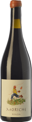 13,95 € Envoi gratuit | Vin rouge Samsara Manos Negras Joven D.O. Sierras de Málaga Andalousie Espagne Tempranillo, Merlot Bouteille 75 cl
