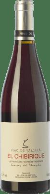 31,95 € Envoi gratuit | Vin rouge Soagranorte Suertes del Marqués El Chibirique Joven D.O. Valle de la Orotava Iles Canaries Espagne Listán Noir Bouteille 75 cl