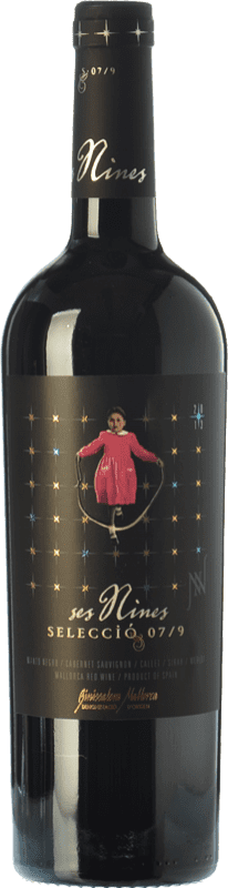 17,95 € Envío gratis | Vino tinto Tianna Negre Ses Nines Selecció 07/9 Crianza D.O. Binissalem Islas Baleares España Syrah, Callet, Mantonegro Botella 75 cl