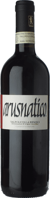 14,95 € Envoi gratuit | Vin rouge Valentina Cubi Classico Superiore Arusnatico D.O.C. Valpolicella Ripasso Vénétie Italie Corvina, Rondinella, Molinara Bouteille 75 cl
