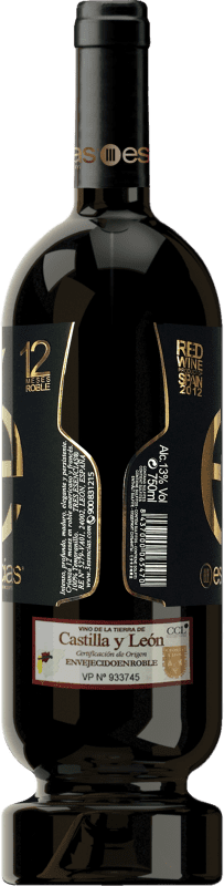 19,95 € Free Shipping | Red wine Esencias «é» Premiun Edition 12 Meses Crianza I.G.P. Vino de la Tierra de Castilla y León Castilla y León Spain Tempranillo Bottle 75 cl | Thousands of wine lovers trust us to get the best price guarantee, free shipping always and hassle-free shopping and returns.