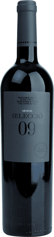 26,95 € Free Shipping | Red wine Masies d'Avinyó Abadal Selecció D.O. Pla de Bages Catalonia Spain Syrah, Cabernet Sauvignon, Cabernet Franc Bottle 75 cl