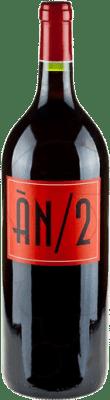 37,95 € Envío gratis | Vino tinto Ànima Negra An/2 Crianza I.G.P. Vi de la Terra de Mallorca Islas Baleares España Syrah, Callet, Fogoneu, Mantonegro Botella Mágnum 1,5 L