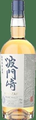 55,95 € Envío gratis   Whisky Single Malt Hatozoki Pure Malt Japón Botella 70 cl