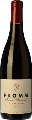9,95 € Free Shipping | Red wine Faustino Art Collection D.O.Ca. Rioja Spain Tempranillo Bottle 75 cl