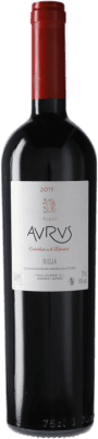 165,95 € Free Shipping | Red wine Allende Aurus D.O.Ca. Rioja Spain Tempranillo Bottle 75 cl