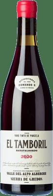146,95 € Free Shipping | Red wine Comando G El Tamboril D.O. Vinos de Madrid Madrid's community Spain Bottle 75 cl