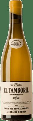 31,95 € Free Shipping | White wine Comando G El Tamboril D.O. Vinos de Madrid Madrid's community Spain Grenache White, Grenache Grey Bottle 75 cl