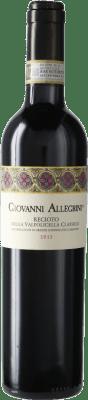 61,95 € Envío gratis | Vino tinto Allegrini D.O.C.G. Recioto della Valpolicella Veneto Italia Botella Medium 50 cl