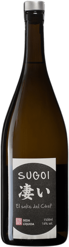 39,95 € Free Shipping | Sake Seda Líquida Sugoi Spain Magnum Bottle 1,5 L